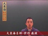 ◎大東海→102.12.21~22→地方特考→『法學緒論』→現場解題→發表會!
