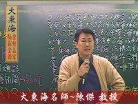 ◎大東海→102.12.21→地方特考→『法學緒論』→現場解題→發表會!