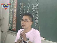大東海102年度-國文(作文)-示範教學(邱教授)