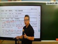★大東海→109、110年→『刑法』→經典試題~解析班!→大東海領袖名師→蕭友銘 教授